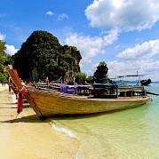 Bangkok to Phuket Photo