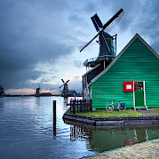 Heart of Holland Photo