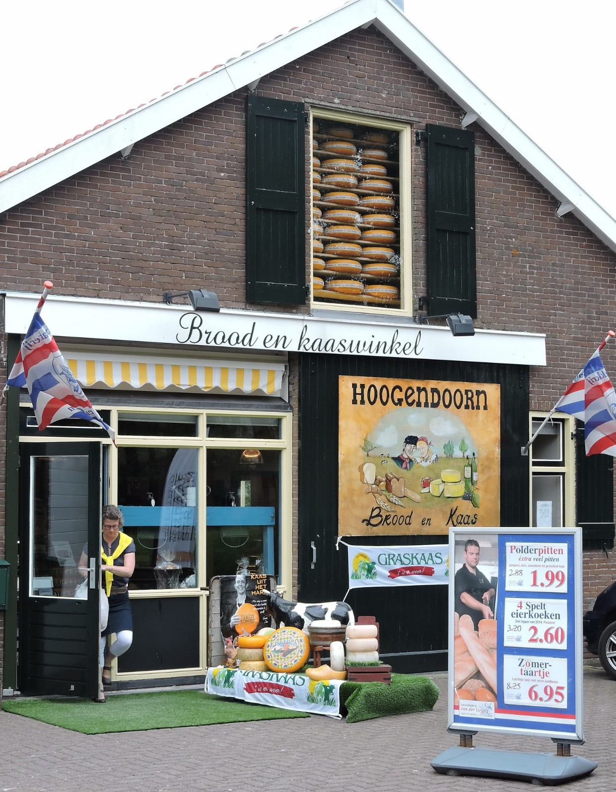 Best of Holland Bike and Barge Tour - Netherlands | Tripsite