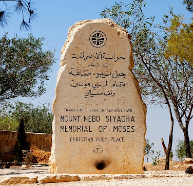 Memorial to Moses at Mount Nebo, Jordan. Photo via Flickr:Jenny Brown