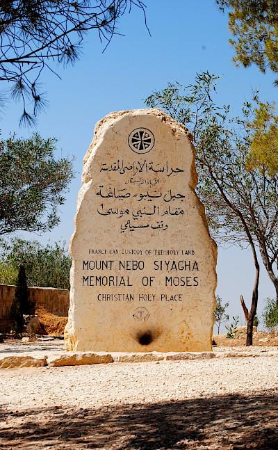 Memorial to Moses at Mount Nebo, Jordan. Flickr:Jenny Brown
