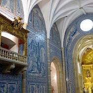 Museum in Evora, Portugal. Flickr:Stephen Colebourne