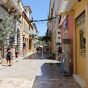 Multi-Adventure in the Saronic Gulf and the Peloponnese coastline Photo