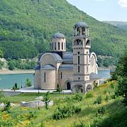 Northern Macedonia Photo